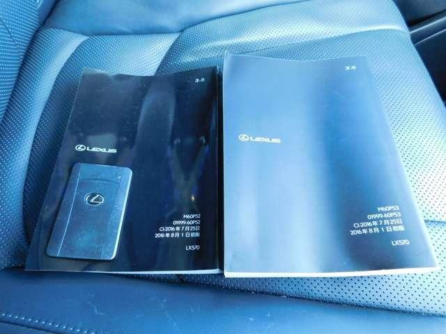 LX570 4WD アラウンドビューモニタ サンルーフ ナビTV DVD LEDヘッドライト シートヒーター クルーズコントロール パワーシート 純正21インチアルミ ETC(16枚目)