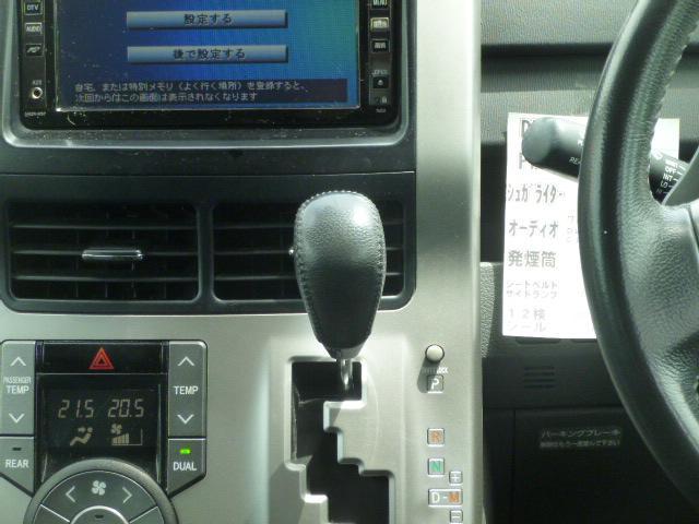 当店の車輌は仕入から点検整備を行ったうえで、お買得な価格で販売させて頂いております♪