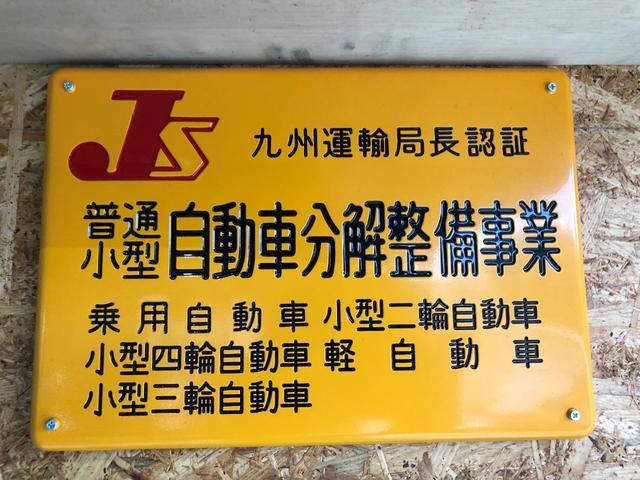 運輸局認証工場です。長年の販売、整備実績のノウハウを活かしてお客様のカーライフをサポートさせていただきます☆