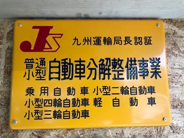 「スズキ」「Kei」「コンパクトカー」「熊本県」の中古車23