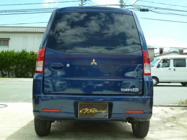「三菱」「トッポBJ」「コンパクトカー」「熊本県」の中古車3
