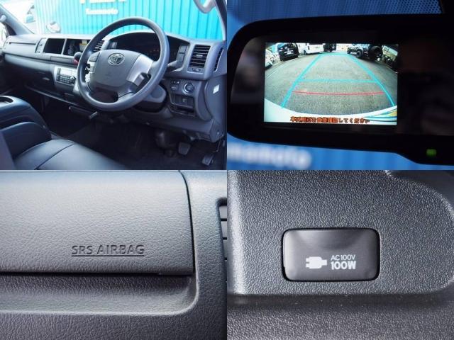 トヨタ ハイエースコミューター 3.0 GL ディーゼルターボ アレンジST LONG
