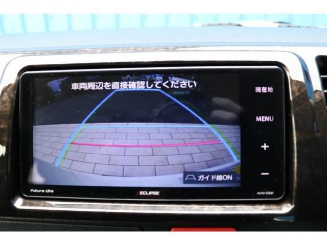 2.8 スーパーGL ロング ディーゼルターボ ナロー ダー(10枚目)