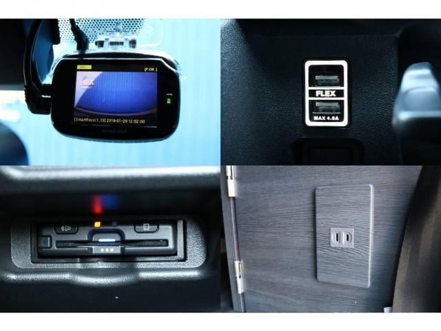 前後ドラレコ!便利な急速USB充電器やAC100Vコンセントを装備!もちろんETCも付いています!