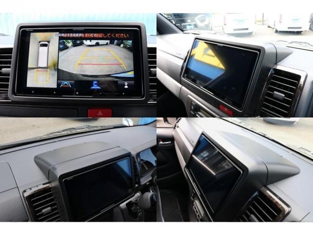 スーパーGL ダークプライムII 9インチサイバーナビ フリップダウン 車内Wifi 両側自動ドア(2枚目)