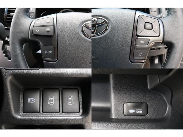 スーパーGL ダークプライムII 9インチサイバーナビ フリップダウン 車内Wifi 両側自動ドア(10枚目)