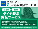 2.7 GL ミドル パーキングサポート トリプルモニター(27枚目)