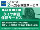 両側パワースライドドア パーキングサポート 6型 ディーゼル フロントスポイラー ローダウン ナビ ETC パノラミックビューモニター アルミホイール ナスカータイヤ ガンメタ(26枚目)