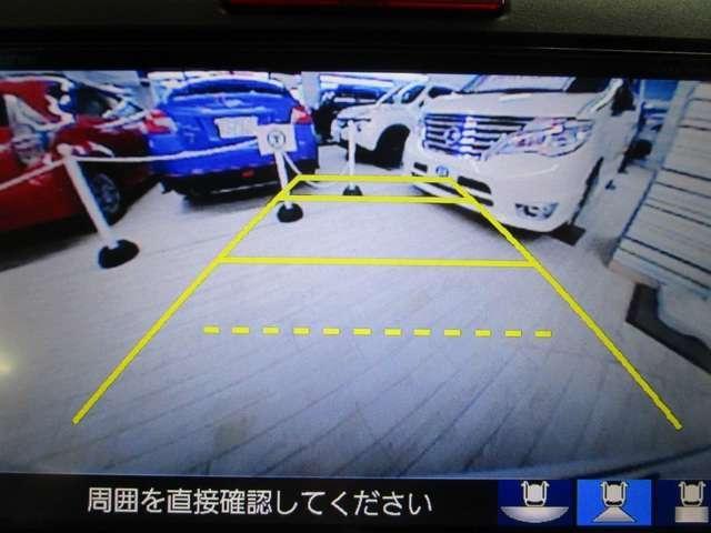 RS 8インチナビ フルセグ バックカメラ 6人(5枚目)