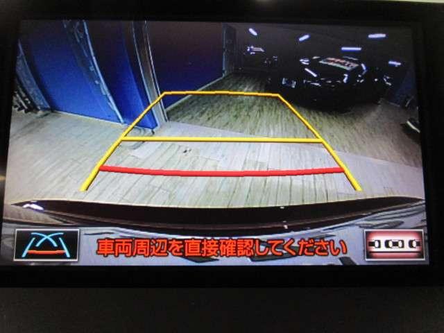 NX200t Iパッケージ ナビ レザー(5枚目)