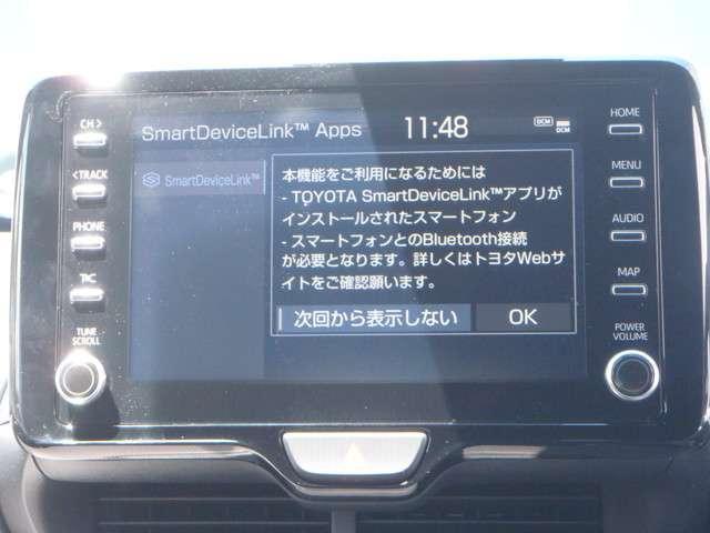 G セーフティセンス バックカメラ デジタルメーター(6枚目)