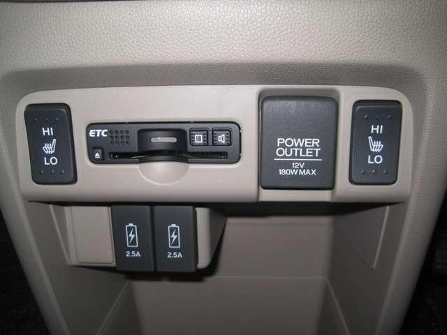 G SSコンフォートパッケージ HID Aリトラミラー バックモニター アイドリングストップ シートヒーター(4枚目)