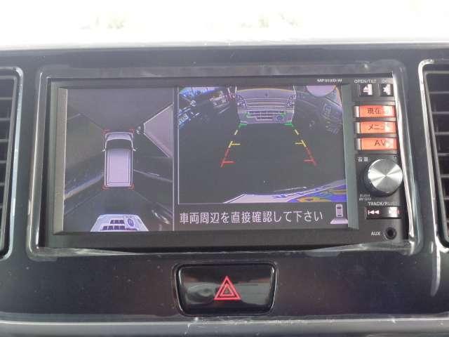 ハイウェイスター X Gパッケージ ナビ(4枚目)