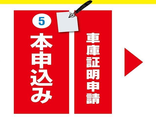 「スズキ」「ソリオバンディット」「ミニバン・ワンボックス」「熊本県」の中古車65