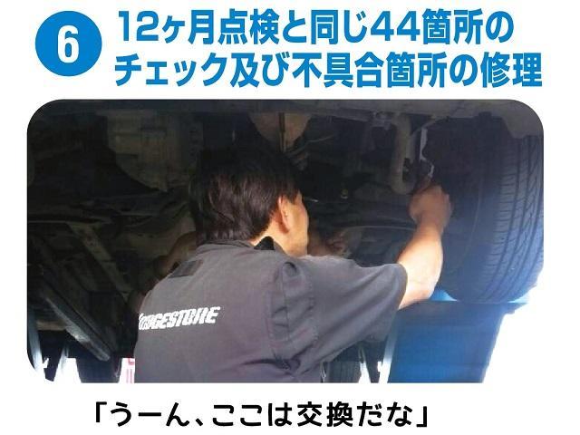 「スズキ」「ソリオバンディット」「ミニバン・ワンボックス」「熊本県」の中古車66