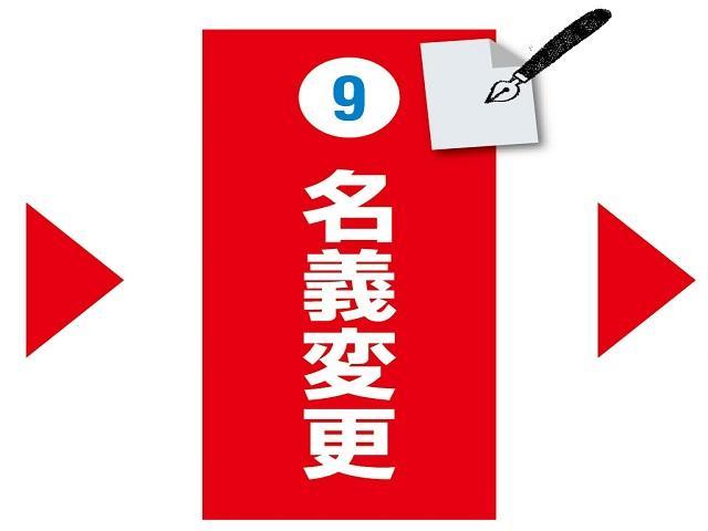 「スズキ」「ソリオバンディット」「ミニバン・ワンボックス」「熊本県」の中古車69