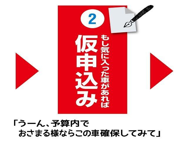 「スズキ」「スペーシアカスタム」「コンパクトカー」「熊本県」の中古車42