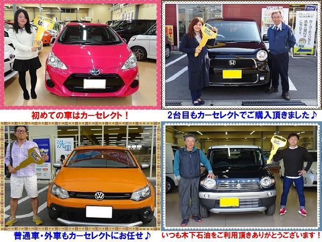 「スズキ」「スペーシアカスタム」「コンパクトカー」「熊本県」の中古車54