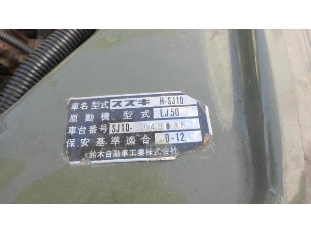 「スズキ」「ジムニー」「コンパクトカー」「熊本県」の中古車26