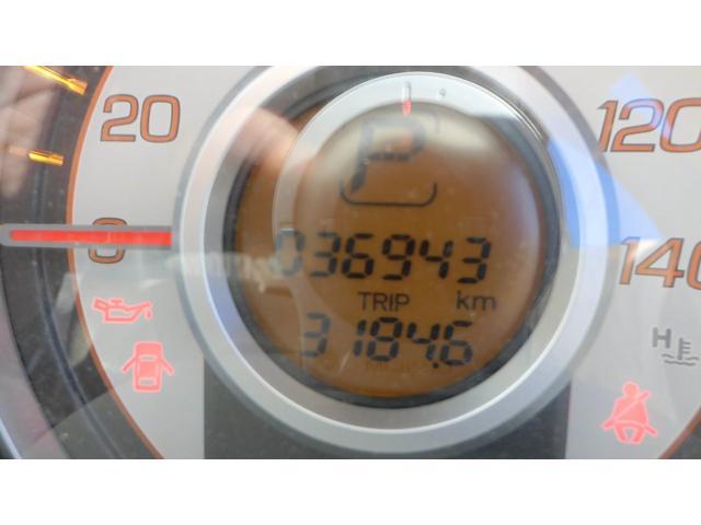 「ホンダ」「ライフ」「コンパクトカー」「熊本県」の中古車17