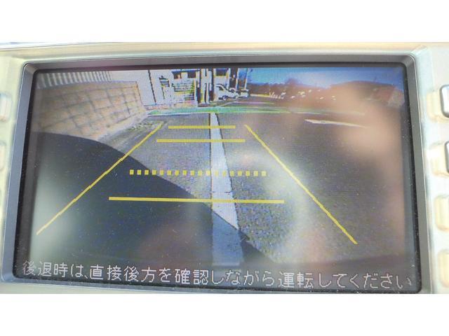 「ホンダ」「ライフ」「コンパクトカー」「熊本県」の中古車19