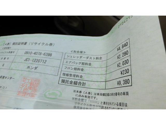 「ホンダ」「ライフ」「コンパクトカー」「熊本県」の中古車22