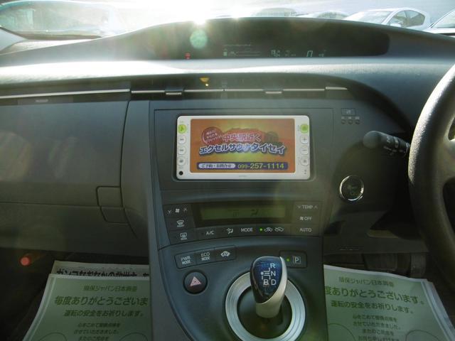 トヨタ プリウス S ナビ TV ETC プッシュスタート アルミホイール