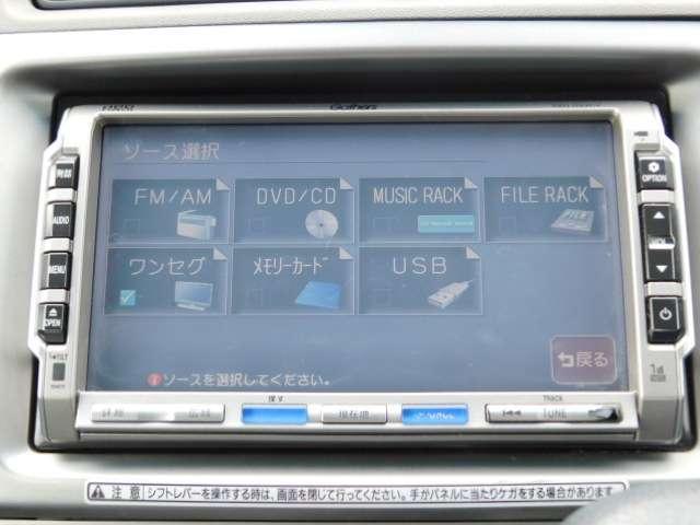 「ホンダ」「ライフ」「コンパクトカー」「熊本県」の中古車11