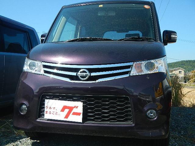 「日産」「ルークス」「コンパクトカー」「熊本県」の中古車5