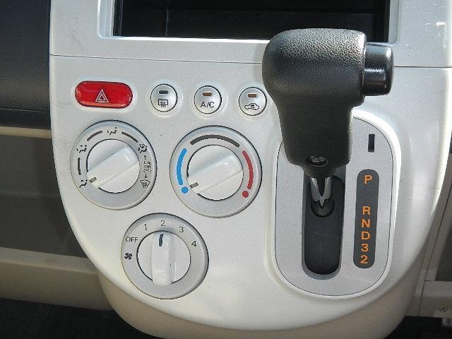 「三菱」「eKワゴン」「コンパクトカー」「熊本県」の中古車22
