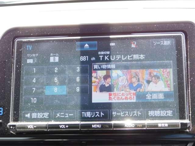 「トヨタ」「C-HR」「SUV・クロカン」「熊本県」の中古車11