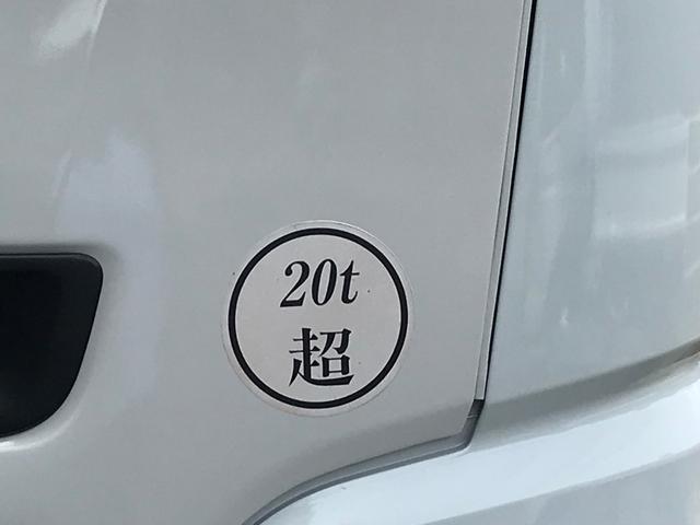 十輪家畜運搬車 ディーゼル 7速マニュアル車(8枚目)