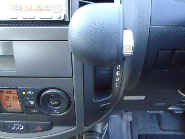 日産 ラフェスタ 20S HDDナビ リモコンキー