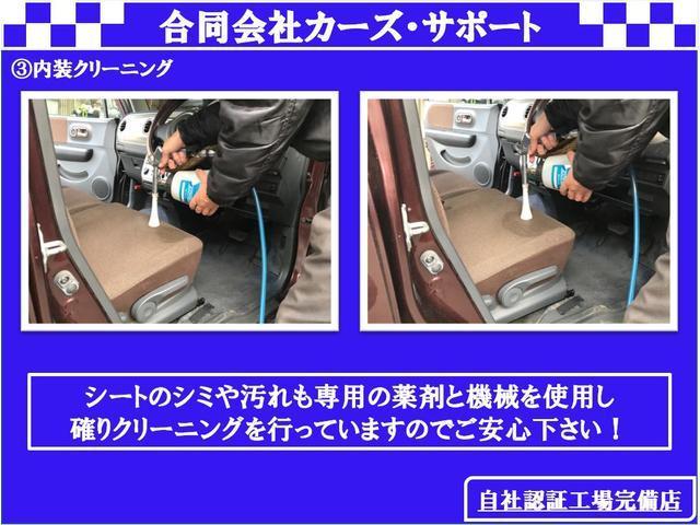 Xリミテッド リモコンキー 純正エアロ・アルミ 車検整備付き(24枚目)
