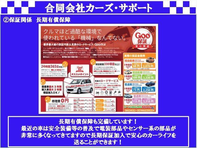 Xリミテッド リモコンキー 純正エアロ・アルミ 車検整備付き(39枚目)