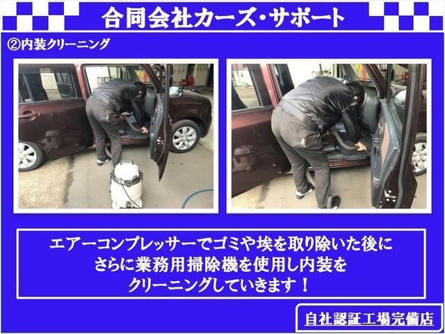 X リモコンキー 禁煙車 車検整備付き CDオーディオ(23枚目)