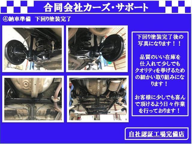 X リモコンキー 禁煙車 車検整備付き CDオーディオ(31枚目)