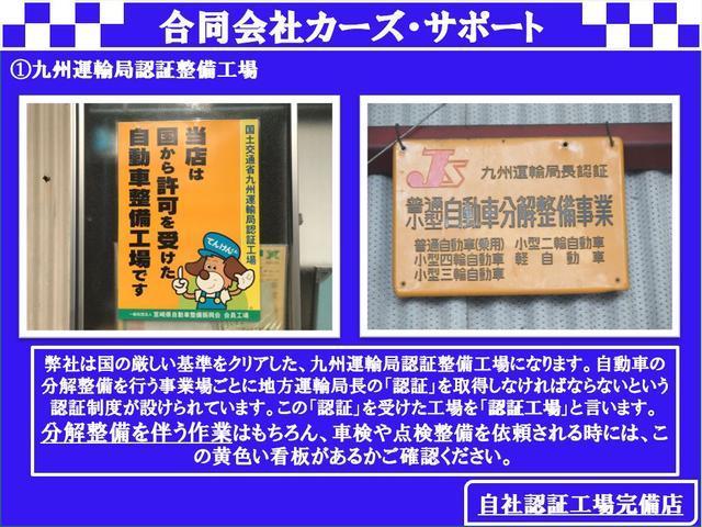 X リモコンキー 禁煙車 車検整備付き CDオーディオ(34枚目)
