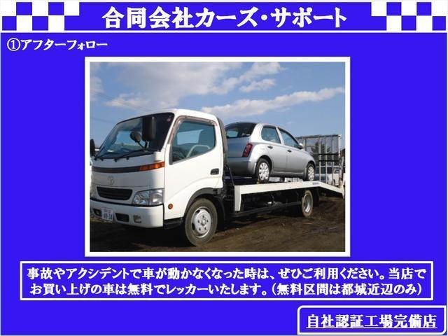 X リモコンキー 禁煙車 車検整備付き CDオーディオ(37枚目)