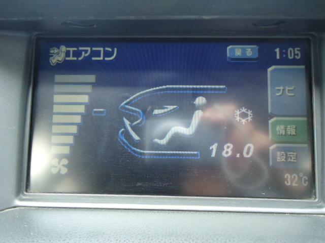 三菱 エアトレック ターボR4WD 4G63ターボエンジン