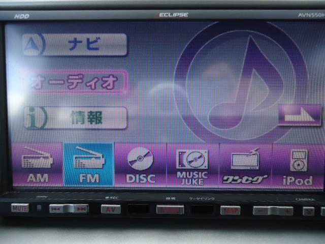 「日産」「モコ」「コンパクトカー」「宮崎県」の中古車11
