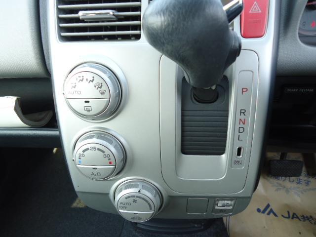 W 左側電動スライドドア HDDナビ 車検整備付き(12枚目)