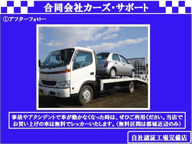 ベースグレード リモコンキー 車検整備付き オートマ車(36枚目)