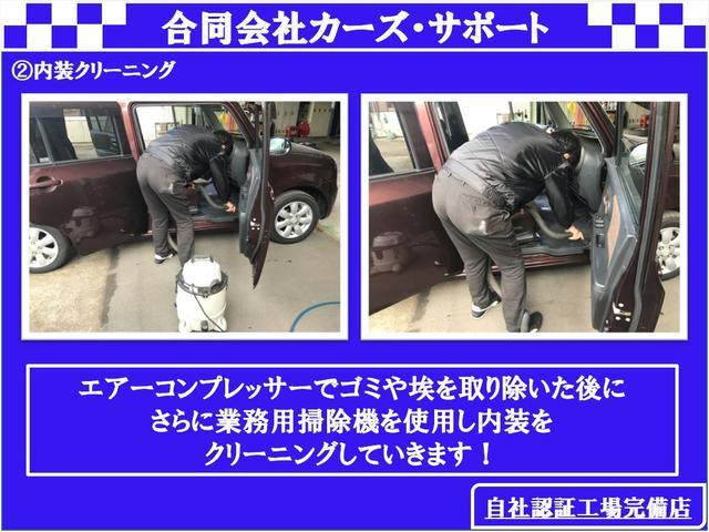 カスタムX リモコンキー HIDライト 車検整備付き(25枚目)