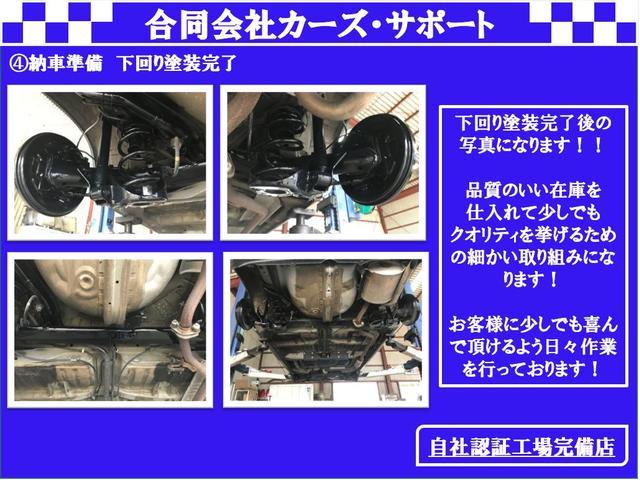 カスタムX リモコンキー HIDライト 車検整備付き(33枚目)