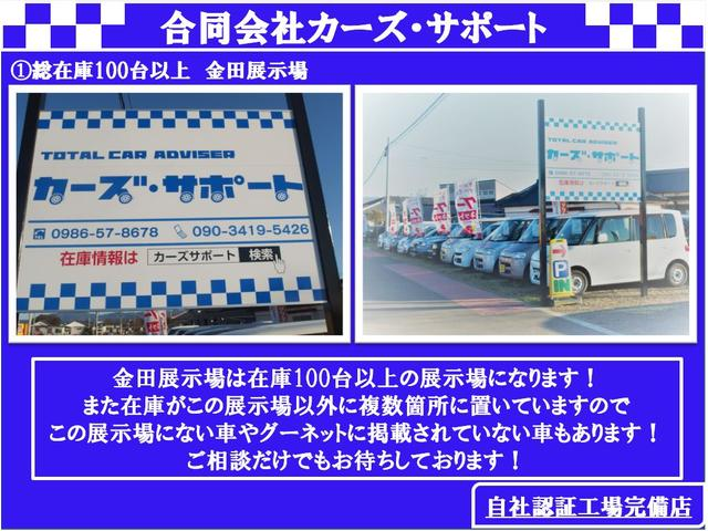 カスタムX リモコンキー HIDライト 車検整備付き(35枚目)