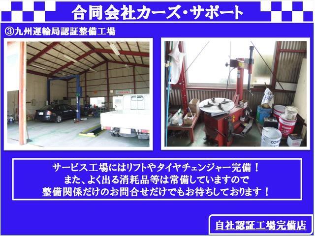 カスタムX リモコンキー HIDライト 車検整備付き(38枚目)