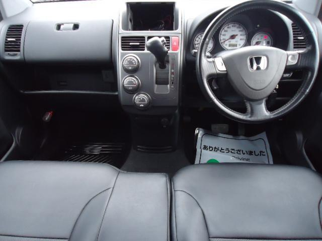 WタイプLパッケージ 左側電動スライドドア 車検整備付き(11枚目)