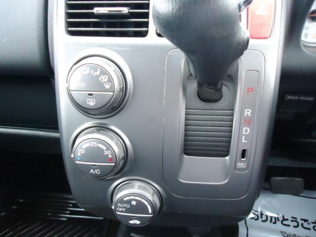 WタイプLパッケージ 左側電動スライドドア 車検整備付き(12枚目)