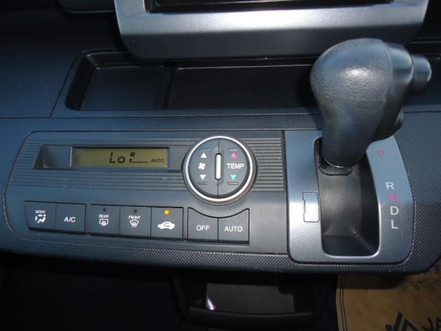 ホンダ フリード G Lパッケージ 電動スライドドア HDDナビ